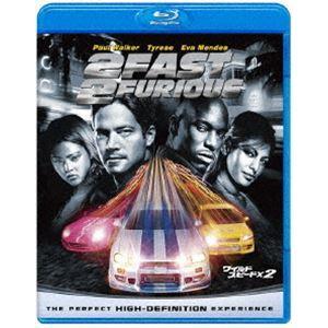 ワイルド・スピード×2 [Blu-ray]