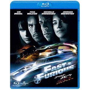 ワイルド・スピードMAX [Blu-ray]|dss