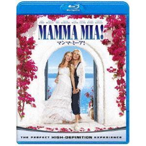 マンマ・ミーア! [Blu-ray] dss
