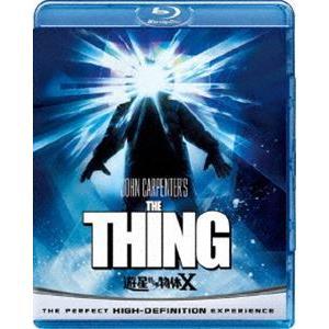 遊星からの物体X [Blu-ray]|dss