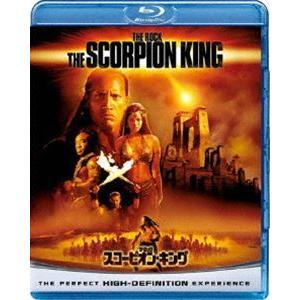 スコーピオン・キング [Blu-ray]|dss