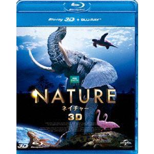 ネイチャー 3D&2D Blu-rayセット [Blu-ray]|dss