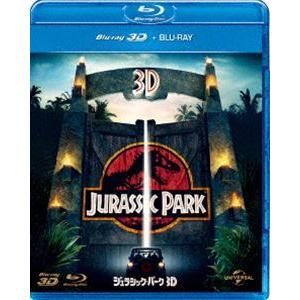 ジュラシック・パーク 3D+2D [Blu-ray]|dss