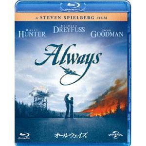オールウェイズ [Blu-ray]|dss