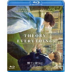 博士と彼女のセオリー [Blu-ray]|dss