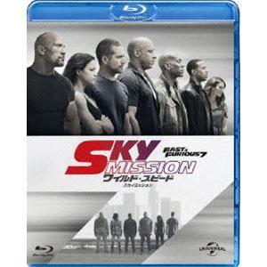 ワイルド・スピード SKY MISSION [Blu-ray]|dss