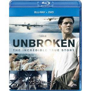 アンブロークン 不屈の男 ブルーレイ+DVDセット [Blu-ray]|dss