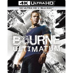 ボーン・アルティメイタム[4K ULTRA HD+Blu-rayセット] [Ultra HD Blu-ray]|dss