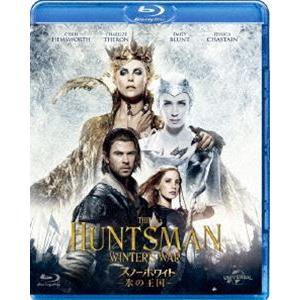 スノーホワイト-氷の王国- [Blu-ray]|dss