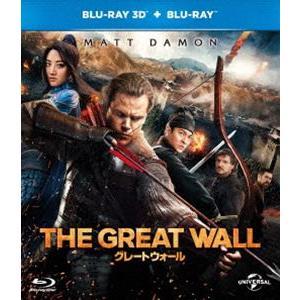 グレートウォール 3D+ブルーレイセット [Blu-ray] dss