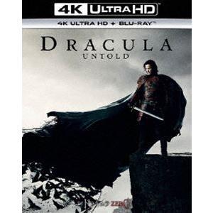 ドラキュラZERO[4K ULTRA HD +...の関連商品1