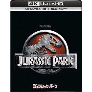 ジュラシック・パーク[4K ULTRA HD+Blu-rayセット] [Ultra HD Blu-ray]|dss