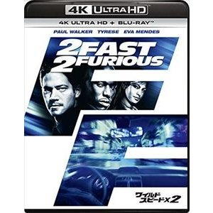ワイルド・スピード×2[4K ULTRA HD+Blu-rayセット] [Ultra HD Blu-ray]|dss