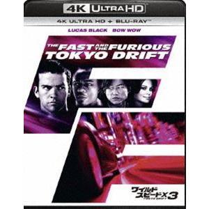 ワイルド・スピード×3 TOKYO DRIFT[4K ULTRA HD+Blu-rayセット] [Ultra HD Blu-ray]|dss