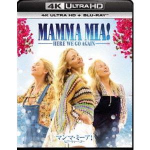 マンマ・ミーア! ヒア・ウィー・ゴー[4K ULTRA HD+Blu-rayセット]<英語歌詞字幕付き> [Ultra HD Blu-ray]|dss