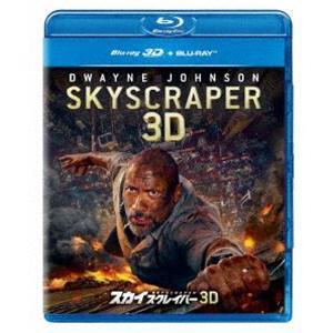 スカイスクレイパー 3Dブルーレイ+ブルーレイセット [Blu-ray]|dss