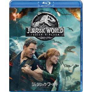ジュラシック・ワールド/炎の王国 [Blu-ray]
