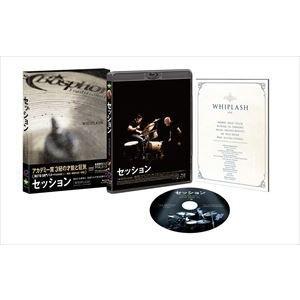セッション Blu-rayコレクターズ・エディション [Blu-ray]