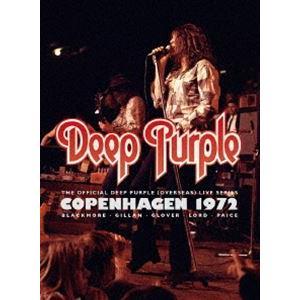 ディープ・パープル MKII〜ライヴ・イン・コペンハーゲン 1972(通常盤) [DVD]|dss