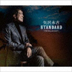 矢沢永吉 / STANDARD 〜THE BALLAD BEST〜(通常盤) [CD]|dss