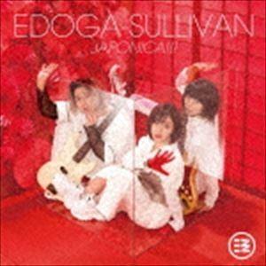エドガー・サリヴァン / JAPONICA!!! [CD]|dss