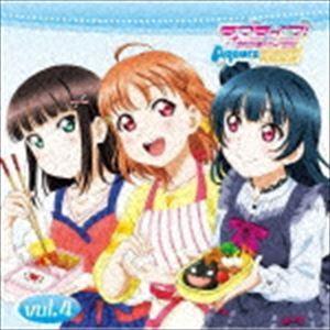 ラブライブ!サンシャイン!! Aqours浦の星女学院RADIO!!! vol.4(CD+2CD-ROM) [CD]|dss