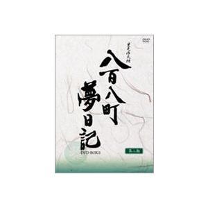 八百八町夢日記 隠密奉行とねずみ小僧 DVD-BOX(2) [DVD]|dss