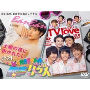 潜入捜査アイドル・刑事ダンス DVD-BOX [DVD]