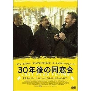 30年後の同窓会 [DVD]|dss