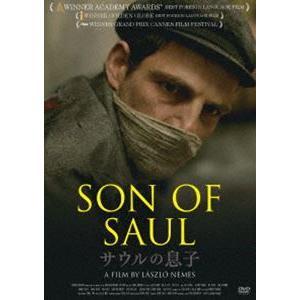 サウルの息子 [DVD]|dss