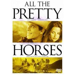 すべての美しい馬 [DVD] dss