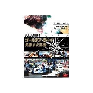 """カタログキャンペーン 種別:DVD ジュリアーノ・ジェンマ ルチアーノ・エルコリ 解説:""""スピン!リ..."""