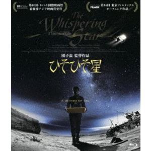 ひそひそ星 [Blu-ray]|dss