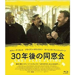 30年後の同窓会 [Blu-ray]|dss