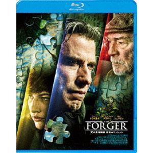 ザ・フォージャー 天才贋作画家 最後のミッション [Blu-ray]|dss