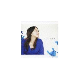 大城蘭 / LAN [CD]