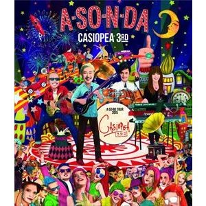 CASIOPEA 3rd/A・SO・N・DA 〜A・SO・BO TOUR 2015〜 [Blu-ray]|dss