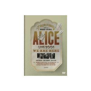 アリス/ALICE LIVE 2001 WE ARE HERE at 大阪城ホール [DVD] dss