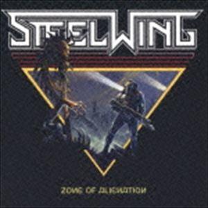 スティールウィング/ゾーン・オヴ・エイリアネイション(CD)
