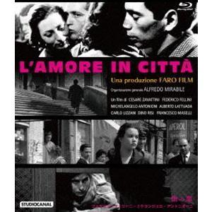 街の恋 〜フェデリコ・フェリーニ×ミケランジェロ・アントニオーニ〜 [Blu-ray]|dss