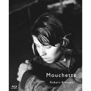 少女ムシェット ロベール・ブレッソン [Blu-ray]