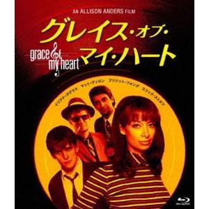 グレイス・オブ・マイ・ハート Blu-ray [Blu-ray]