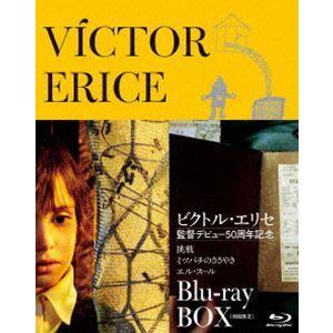 ビクトル・エリセ Blu-ray BOX 監督デビュー50周年記念(初回限定生産) [Blu-ray]|dss