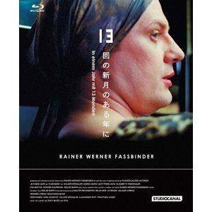 13回の新月のある年に ライナー・ヴェルナー・ファスビンダー監督 Blu-ray [Blu-ray]|dss