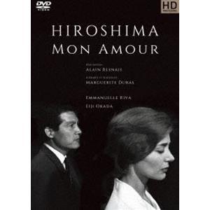 二十四時間の情事(ヒロシマ・モナムール) HDマスター [DVD]|dss