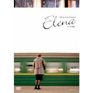 エレナの惑い アンドレイ・ズビャギンツェフ HDマスター [DVD]|dss