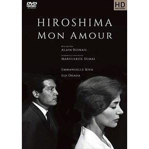 二十四時間の情事 ヒロシマ・モナムール アラン・レネ HDマスター [DVD]|dss