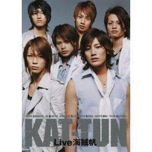 KAT-TUN Live 海賊帆 [DVD]|dss