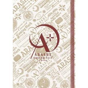 嵐/ARASHI AROUND ASIA + in DOME【スタンダード・パッケージ版】 [DVD]|dss