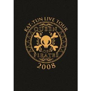 KAT-TUN LIVE TOUR 2008 QUEEN OF PIRATES(通常盤) [DVD]|dss
